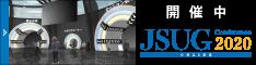 JSUG Conference